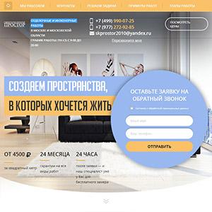 Реклама сайта в интернете Новоясеневская сайты создания справок